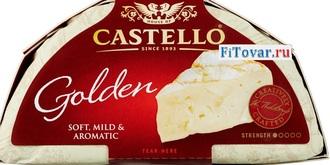 Сыр без лактозы  28% Castello Golden Valkohomejuusto 150 g
